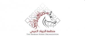 بطولة جمال الخيل العربية للمربيين السعوديين  ضمن «سوق عكاظ» بدروته الـ11