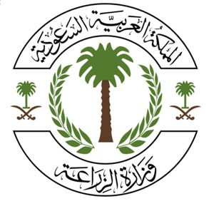 شعار وزارة الزراعة