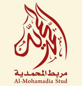 شعار مربط المحمدية