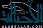 Al Assalah online newspaper