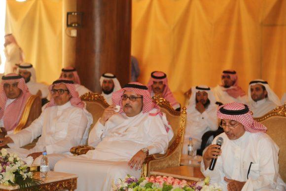 saudiarabia_moa_2016-May-2ي3
