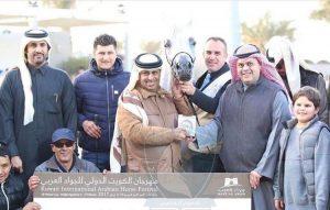 اختتام كأس الأمم الثانية لجمال الخيل المصرية ضمن مهرجان الكويت الدولي للجواد العربي 2017 – النتائج النهائية