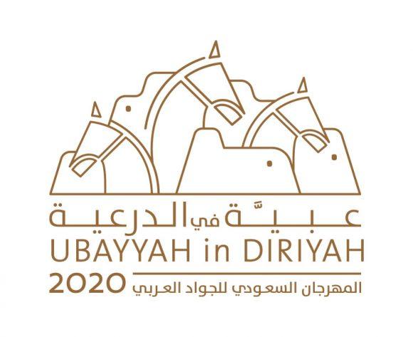 فتح باب التسجيل في بطولة المهرجان السعودي للجواد العربي (عبيَّة) 2020