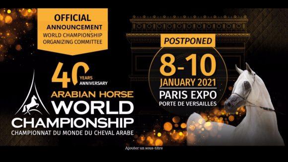 رسمياً : تأجيل بطولة العالم باريس 2020 الى الثامن من يناير 2021