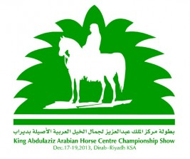 اعلان بدء التسجيل في بطولة مركز الملك عبدالعزيز للجمال والجوائز النقدية ١٫٨ مليون ريال