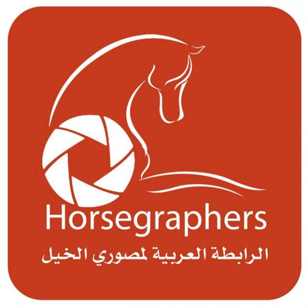 مجموعة من المصورين العرب يكونون رابطة خاصة لمصوري الخيل