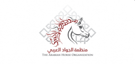 «الجواد العربي» تدعم بطولة الإنتاج المحلي السادسة بالطائف بجوائز نقدية لـ٤٩ فائز