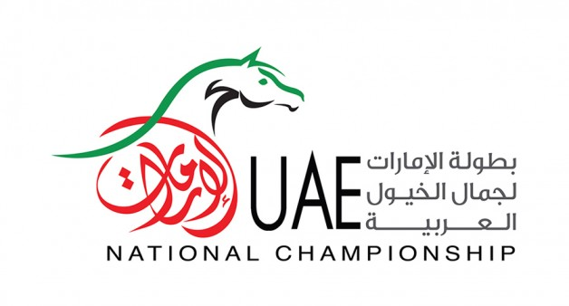 EAHS postponed the UAE national arabian show horses championship 2015