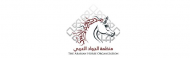 منظمة الجواد العربي تثقف ملاك الخيول