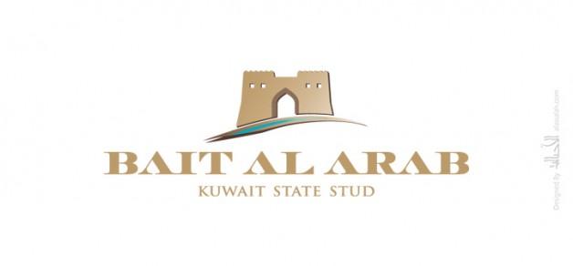 """«بيت العرب» يعلن عن استحداث بطولة جديدة """"كأس كل الأمم"""" للخيل المصرية بالكويت"""