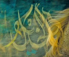 لوحات  فنية للخيل العربية من بطرس وشوبل لمعرض أبو ظبي للصيد والفروسية