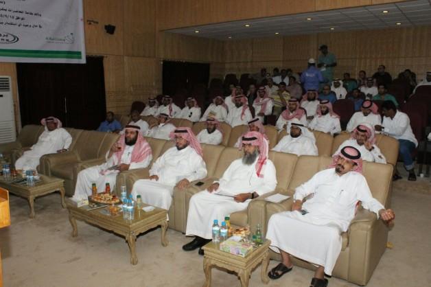 مركز الملك عبدالعزيز يقيم  محاضرة عن مغص الخيل في مديرية الزراعة بمحافظة الخرج