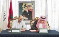 «الجواد العربي» و «معرض الفرس» يوقعان اتفاقية تعاون مشترك لدعم الفروسية والخيل العربية الأصيلة