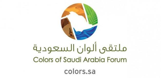 مشاركة مجموعة من مصوري الخيل العربية الأصيلة في ملتقى ألوان السعودية 2015