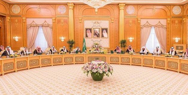 تعيين الدكتور سعد بن عبدالله بن خليل عيسى مديراً لمركز الملك عبدالعزيز للخيل العربية