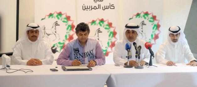 بطولة المربين الكويتيين الأولى لجمال الخيل العربية تنطلق الخميس المقبل بميدان بيت العرب