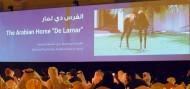 41 مليون درهم حصيلة مـزاد «أمة تقرأ» والمهرة «دي لمار» بمبلغ 260 الف