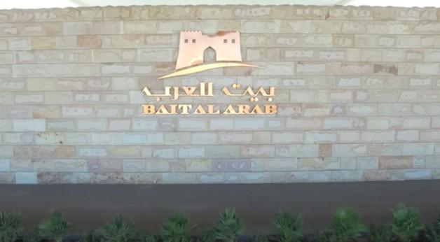 «بيت العرب»  مركز الجواد العربي بالكويت .. تحفة معمارية من الطراز الفريد (فيديو)