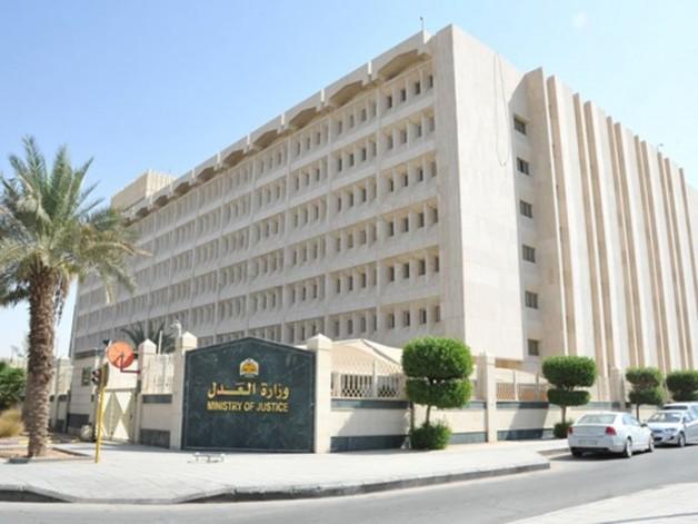 بأمر المحكمة.. بيع 29 جواداً لسداد مديونية مماطل في جدة