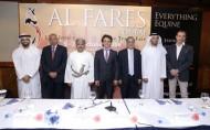 تركيا وأندونيسيا وجنوب أفريقيا تشارك للمرة الأولى في معرض الفارس 2016 من 5 الى 7 أكتوبر المقبل