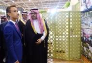 الأمير عبدالعزيز بن أحمد يستعرض إنجازات منظمة الجواد العربي