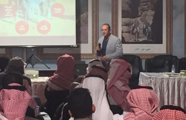 """مركز الملك عبدالعزيز يعقد دورة تدريبية في """"إدارة الاسطبلات ورعاية الخيل"""""""