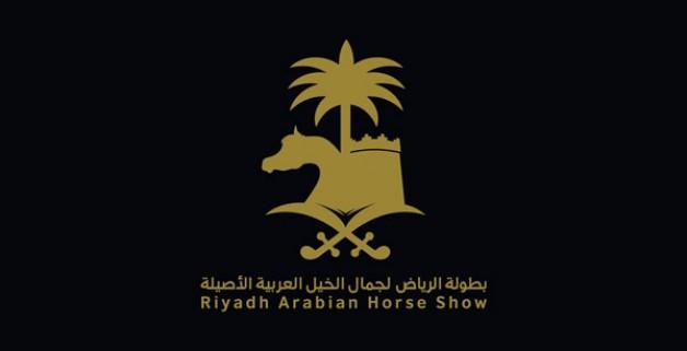 بـ ٣٥٣ من الخيل المشاركة تكمل «بطولة الرياض» لجمال الخيل العربية استعداداتها