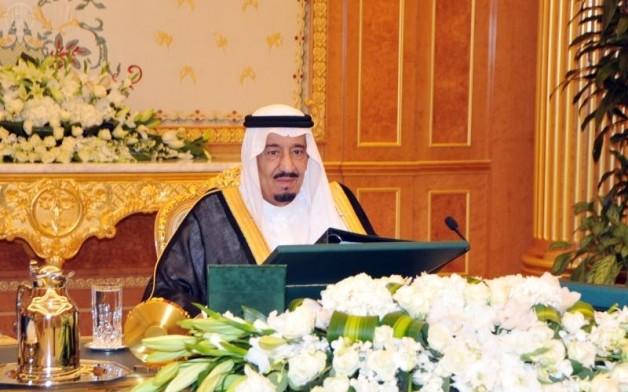 مجلس الوزراء يوافق على تنظيم مركز الملك عبدالعزيز للخيل العربية الأصيلة