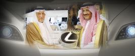 4 سيارات لكزس تنتظر أبطال جمال الخيل العربية