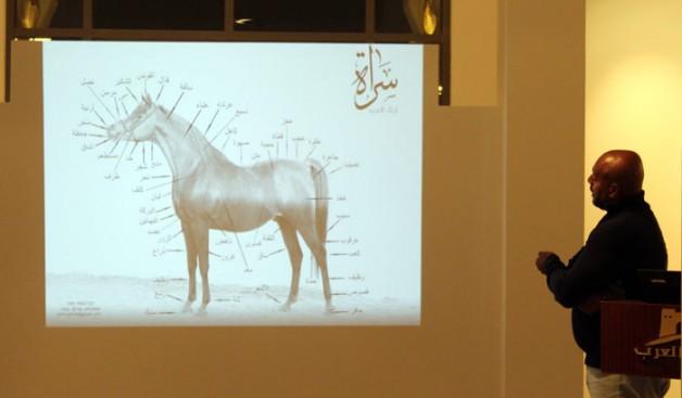 """ضمن برنامجه الثقافي: """"بيت العرب"""" يقيم محاضرة بعنوان """" قيد الاوابد"""""""