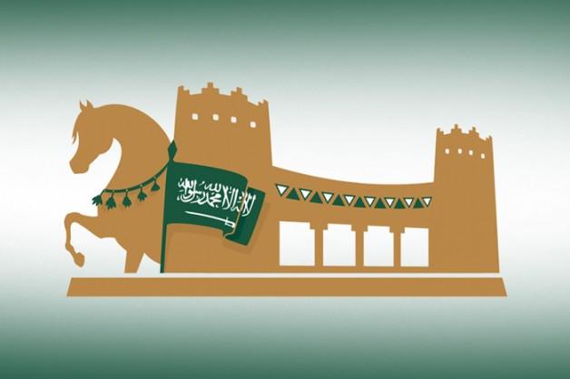 هذا الأربعاء .. هو آخر موعد للتسجيل في بطولة الرياض ٢٠١٨ لجمال الخيل العربية الأصيلة