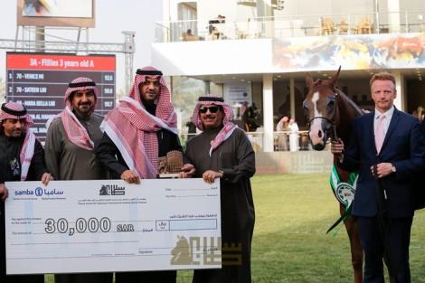 انطلاق مهرجان الأمير سلطان العالمي للجواد العربي 2018 .. والمعود يحقق أعلى درجات اليوم الأول – نتائج اليوم الأول