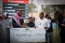 (الصقران) يحقق أعلى درجات مهرجان الأمير سلطان بن عبد العزيز العالمي للجواد العربي 2018 – نتائج فئات اليوم الثاني