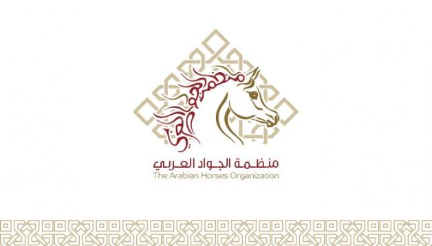 منظمة الجواد العربي تكمل استعدادتها لتنظيم بطولات المربين .. وتستهل بطولاتها في 30 مارس الحالي عبر البحرين