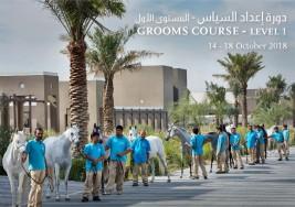 بيت العرب ينظم دورة تدريبية بعنوان إعداد السياس