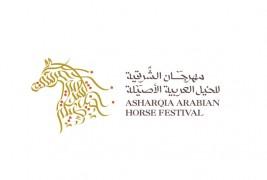 استقبال الخيل المشاركة في بطولة الشرقية وبطولة كأس الخليج لعام ٢٠١٩م