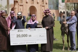نتائج اليوم الأول لبطولة جمال الخيل العربية بمهرجان الأمير سلطان العالمي 2019