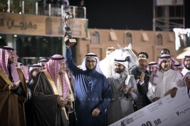 النتائج النهائية بالصور لبطولة جمال الخيل العربية بمهرجان الأمير سلطان العالمي 2019