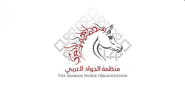 «الجواد العربي» تواصل دعمها في المملكة بتقديمم جوائز مالية للمراكز السبعة الأولى ببطولة «مكة المكرمة»