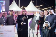 Athbah Stud horses claim 4 medals in the Asharqia Arabian Horse Classic