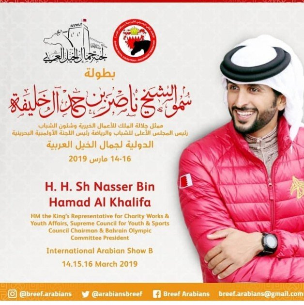 The 3rd Edition of The Nasser bin Hamad Arabian Horse Championship in Bahrain on 14 March