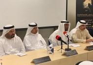مؤتمر دبي الدولي للفروسيةينطلق الخميس الـ21 من مارس ويحتوي 6 جلسات خلال ثلاثة ايام