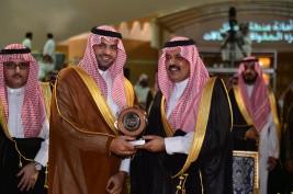 أمير حائل يشهد ختام بطولة حائل الأولى لجمال الخيل العربية