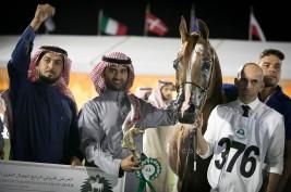 نتائج اليوم الثالث لبطولة مركز الملك عبدالعزيز الدولية الرابعة 2019 للخيل العربية