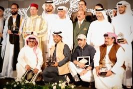 «السعدي» يحرز المركز الأول في مسابقة منصور بن زايد للتصوير الفوتوغرافية