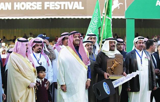 إطلاق اسم (مهرجان الأمير سلطان العالمي للخيل العربية) على مهرجان الخالدية