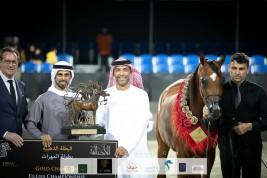 النتائج النهائية بالصور لبطولة الشراع الدولية 2020 لجمال الخيل العربية