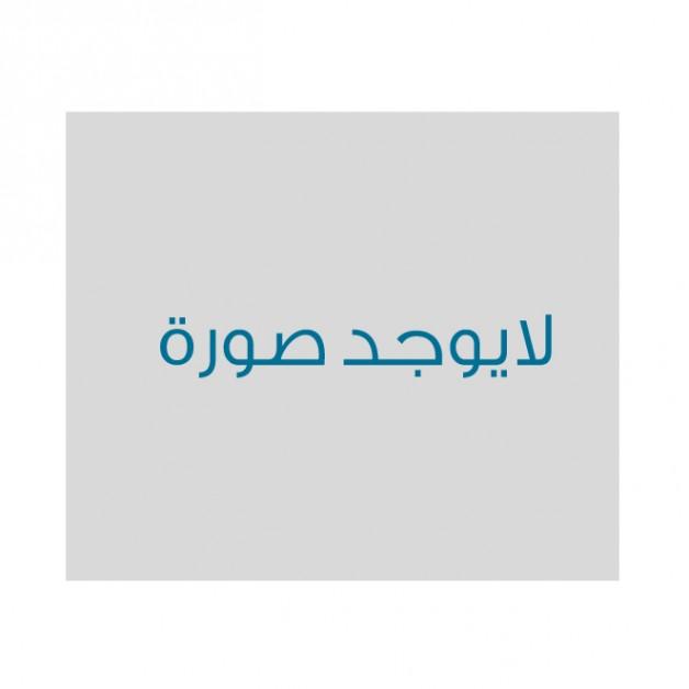 هدبان مبروك منيل