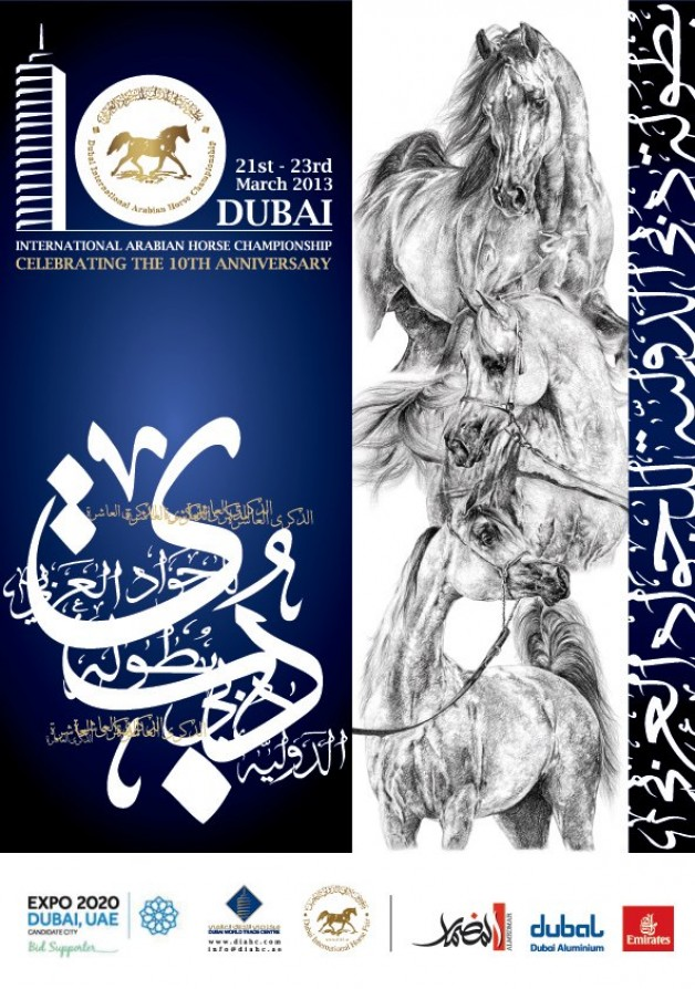 معرض وبطولة دبي الدولية للجواد العربي