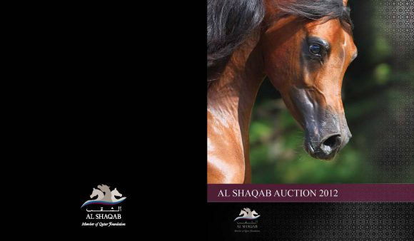 Auction2012-CATALOG(high)_Page_01